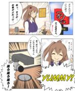 サラトガ「日本の外食文化難しいデスね〜」