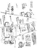 こい式キャノボ!(14:アリス・マーガトロイド)