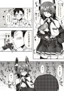 健全な天龍ちゃんバレンタイン漫画