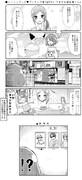 ●ヒーリングっど♥プリキュア第3話「おいでませお風呂屋さん」
