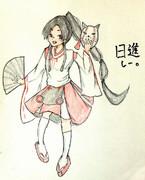 日進さんとお絵描き練習