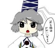 ZUN絵風布都ちゃん
