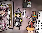 自己矛盾☆の中盤手前辺りに出てくるクッキー☆警察官
