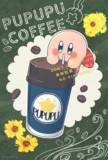 コーヒーカービィ