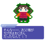 【ドット】リン