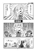 うちの鎮守府 <復刻>2017春イベ編 4日目-3