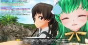 今日のプリ☆メイド(63)「もしも・・・・」(56)