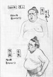 大相撲初場所初日その3