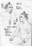 大相撲九州場所初日