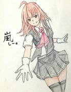 嵐さんとお絵描き練習2