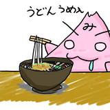 みむ山【夕食のメニュー】
