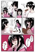 チョコを食べるのを阻止する幼女ちゃん