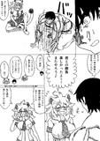 流行らなそうな格闘漫画の主人公、ライオンに伝言を頼み別れる
