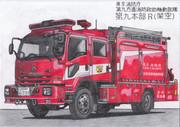 救助車(架空)