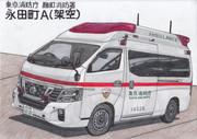 高規格救急車(架空)