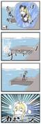 島風になった僕の漫画⑤