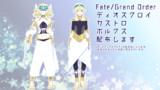 【Fate/MMD】ディオスクロイ兄妹
