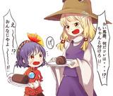 神奈子ちゃんにケーキの分配を任せると何故か少なくなる