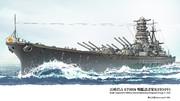 江崎岩吉 67000t 戦艦設計案1