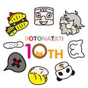 10周年おめでとうございます!!