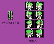 8bitハティちゃん 歩行パターン