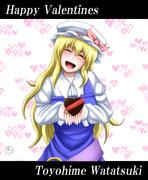 バレンタイン豊姫