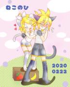 ネコの日2020
