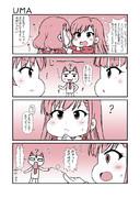 アイマス漫画 第19話「UMA」