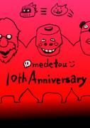 10周年おめでとうございます