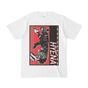 シンプルデザインTシャツ 横にハイエナ