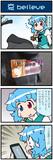がんばれ小傘さん 3361