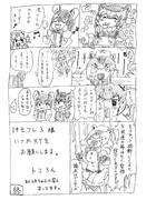 Twitterお題漫画「チンチラ」「デグー」
