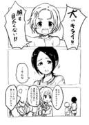 演技でも(東郷あい/龍崎薫)