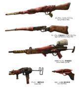 生体銃デザイン