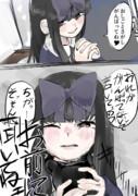安易な暴力シリーズ☆003「お仕事を応援してくれる春ちゃん」