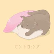 """""""ビントロ""""ング"""