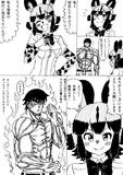 流行らなそうな格闘漫画の主人公、リカオンに試合を提案される