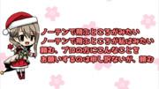 日本プロ麻雀連盟&天鳳位を煽る時にお使い下さい