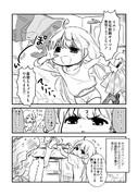 あんきら漫画『在宅勤務』
