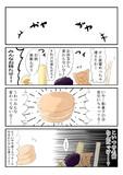 お菓子の同窓会