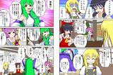 【東方漫画】さとりさんのトラウマ攻撃