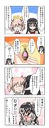 魔法少女マゾ化☆まどか 第10話