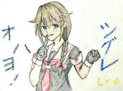 時雨さんとお絵描き練習4