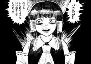 妖精メイドを騙して抜け出て来た霊夢様