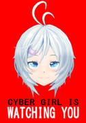 電脳少女があなたを見ている
