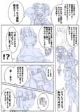なぎこさんとBBちゃんたちとあだ名その4(仮