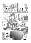 うちの鎮守府 <復刻>2017春イベ編 E3-7(8日目-5)