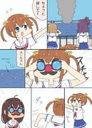 ミケちゃんがしゅうちゃんから双眼鏡借りてまゆちゃんに返すシーンの漫画