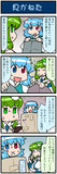 がんばれ小傘さん 3365