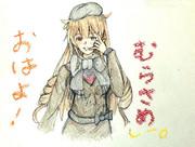 村雨さんとお絵描き練習4